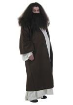 Hagrid Halloween Costumes