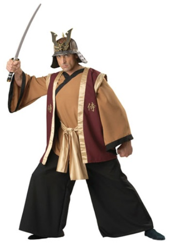 Samurai Adult Halloween Costume  sc 1 st  Costumes Galore & RENTAL COSTUMES